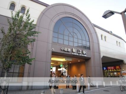 東京都狛江市東和泉4丁目[1K/18.1m2]の周辺2