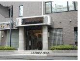 東京都国分寺市、西国分寺駅徒歩1分の築23年 7階建の賃貸マンション