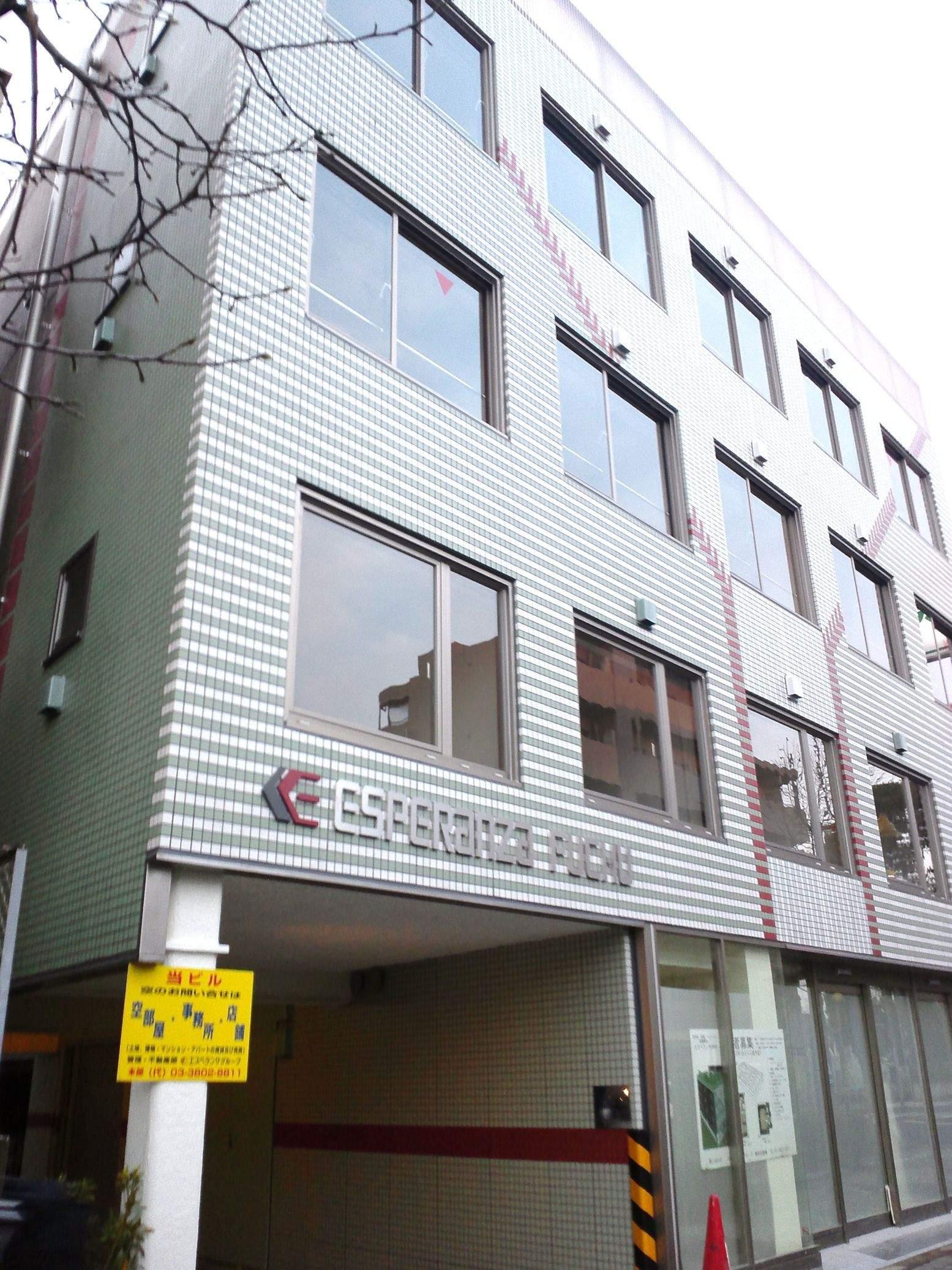 東京都府中市、府中本町駅徒歩22分の築5年 4階建の賃貸マンション