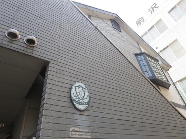 東京都世田谷区、駒沢大学駅徒歩2分の築21年 2階建の賃貸アパート