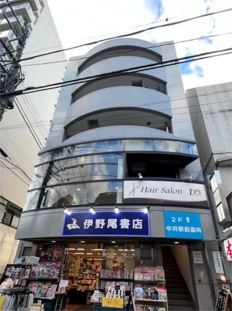 伊野尾書店ビル