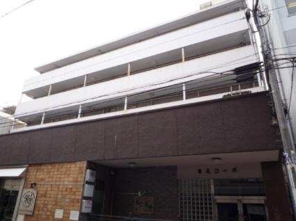 東京都杉並区、荻窪駅徒歩20分の築49年 5階建の賃貸マンション