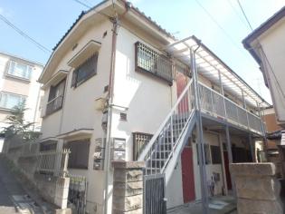 東京都目黒区、大岡山駅徒歩11分の築44年 2階建の賃貸アパート