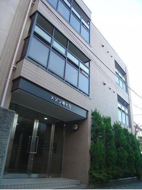 東京都世田谷区、九品仏駅徒歩18分の築43年 3階建の賃貸マンション