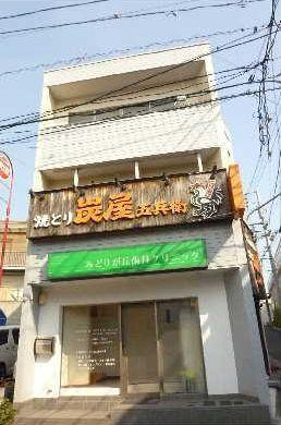 東京都目黒区、大岡山駅徒歩10分の築37年 3階建の賃貸マンション