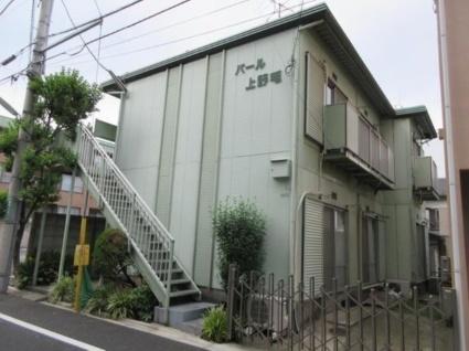 東京都世田谷区、等々力駅徒歩12分の築28年 2階建の賃貸アパート