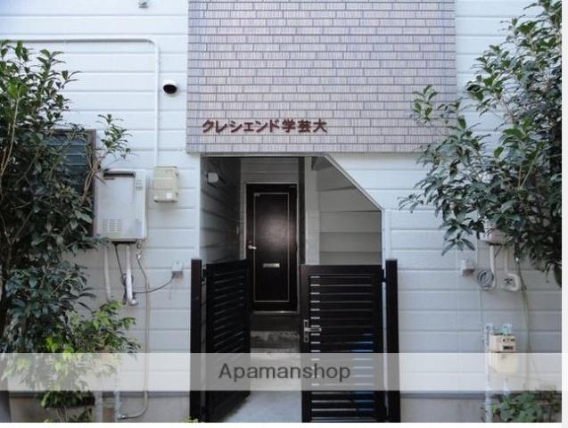 東京都目黒区、祐天寺駅徒歩18分の築24年 3階建の賃貸アパート