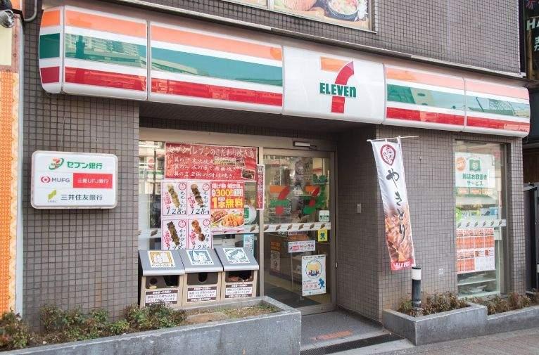 セブン-イレブン 下目黒1丁目店 670m