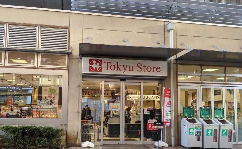 (株)東急ストア/不動前店 770m