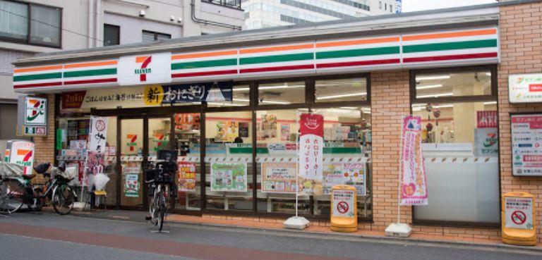 セブン-イレブン 不動前駅東店 811m