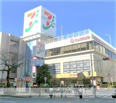 神奈川県横浜市青葉区美しが丘4丁目[2LDK/52.18m2]の周辺2