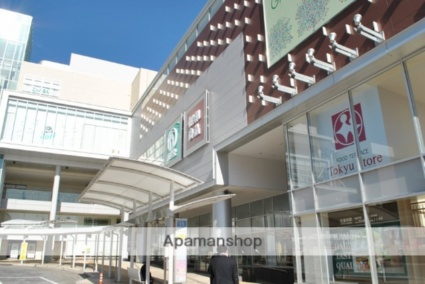 神奈川県横浜市青葉区美しが丘4丁目[2LDK/52.18m2]の周辺6