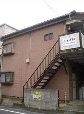 神奈川県川崎市中原区、武蔵中原駅徒歩15分の築29年 2階建の賃貸アパート