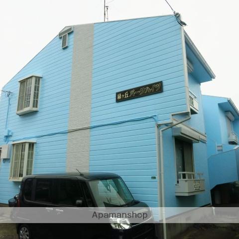 神奈川県座間市、相武台前駅徒歩10分の築27年 2階建の賃貸アパート