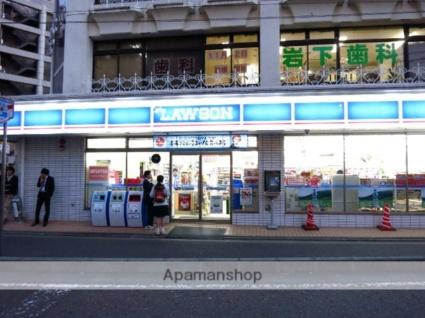 神奈川県相模原市緑区橋本4丁目[1K/17.5m2]の周辺4