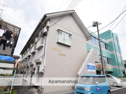 神奈川県相模原市中央区、淵野辺駅徒歩20分の築27年 2階建の賃貸アパート