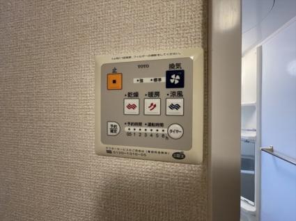 神奈川県相模原市中央区宮下本町2丁目[2LDK/53.81m2]のトイレ