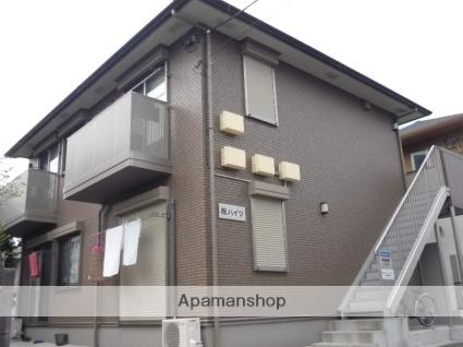 神奈川県相模原市中央区、古淵駅徒歩35分の築6年 2階建の賃貸アパート
