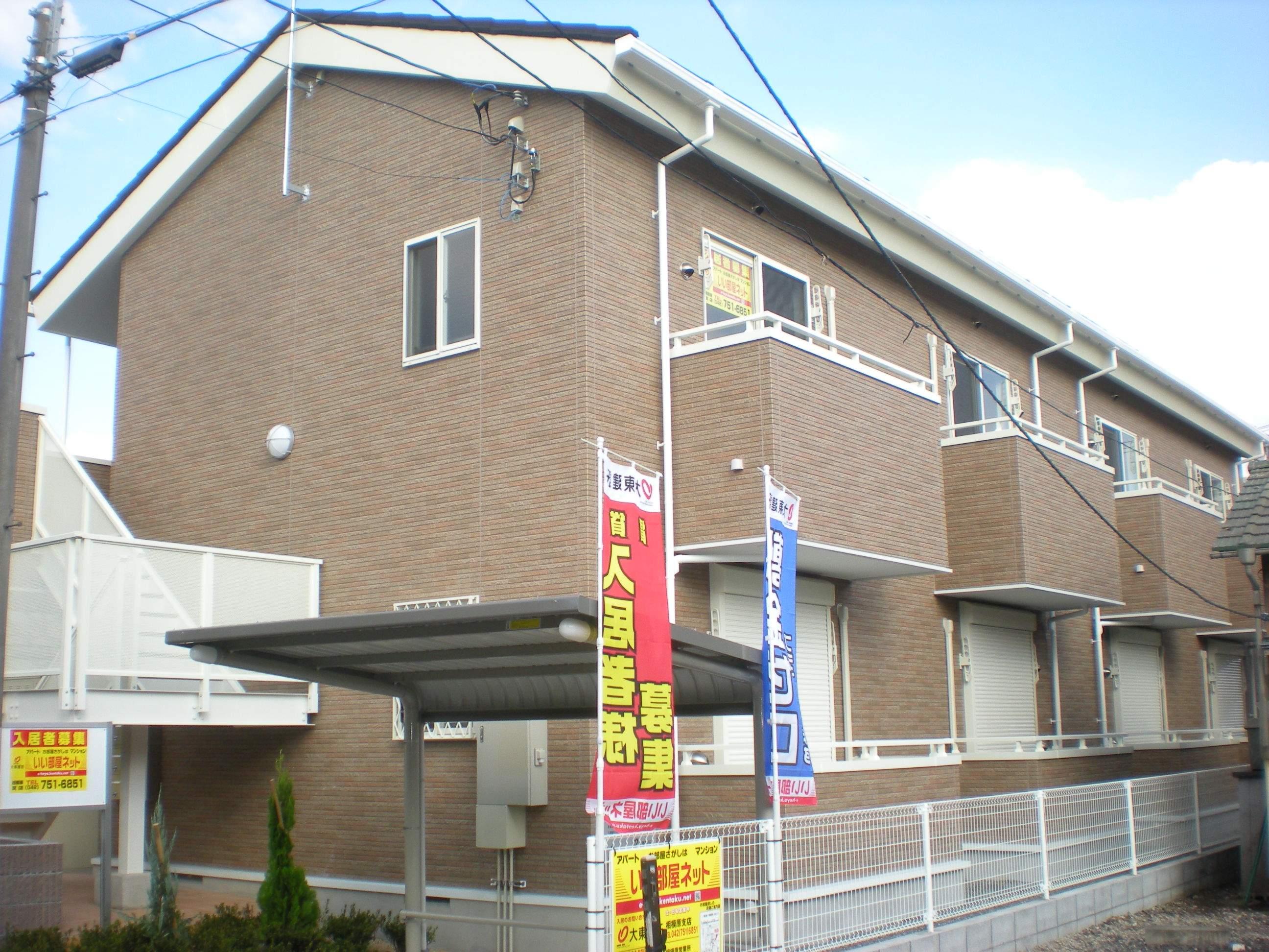 神奈川県相模原市中央区、矢部駅徒歩30分の築7年 2階建の賃貸アパート