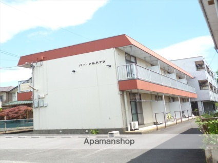 神奈川県相模原市中央区、相模原駅バス5分後徒歩2分の築32年 2階建の賃貸マンション