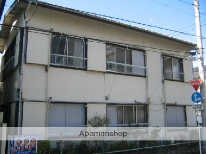 神奈川県相模原市中央区、相模原駅徒歩4分の築45年 2階建の賃貸アパート