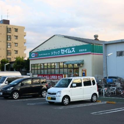 神奈川県相模原市中央区宮下本町2丁目[2LDK/53.81m2]の周辺8