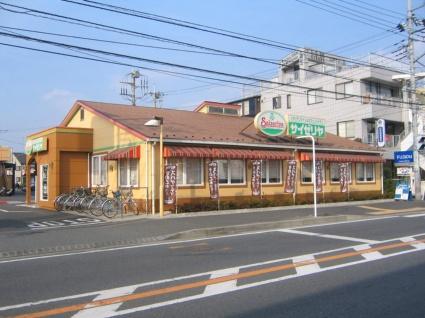 神奈川県相模原市中央区田名[2LDK/70.1m2]の周辺1