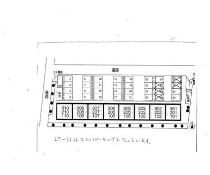 ミルキーウェイつきみ野[2DK/45.36m2]の配置図