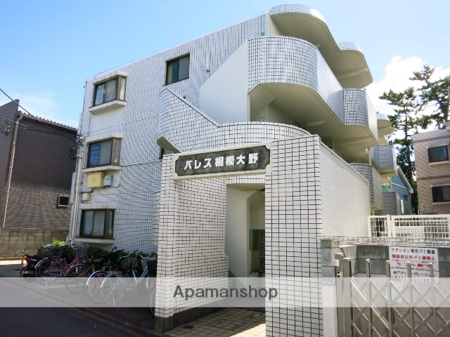 神奈川県相模原市南区、相模大野駅徒歩13分の築29年 3階建の賃貸マンション