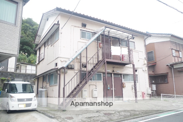 新倉アパート