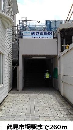 GRANDEPASSO横浜鶴見[1K/28.32m2]の周辺1