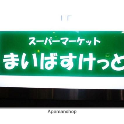神奈川県横浜市青葉区しらとり台[1K/24.56m2]の周辺6