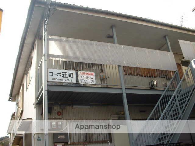 神奈川県川崎市宮前区、宮前平駅徒歩20分の築34年 2階建の賃貸アパート