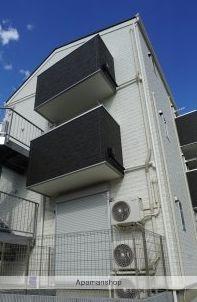神奈川県横浜市鶴見区、鶴見駅徒歩14分の築1年 3階建の賃貸アパート