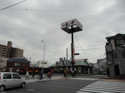 エスペランサ横浜鶴見[1K/19.72m2]の周辺2