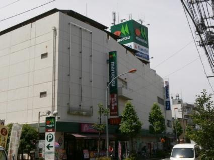神奈川県川崎市中原区下小田中2丁目[1DK/30.34m2]の周辺2
