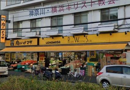 レオパレスリルト和田町[1K/23.18m2]の周辺8