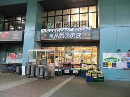 日神パレステージ石川町[1R/16.28m2]の周辺2