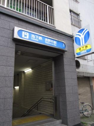 神奈川県横浜市南区高砂町2丁目[1R/20.4m2]の周辺1