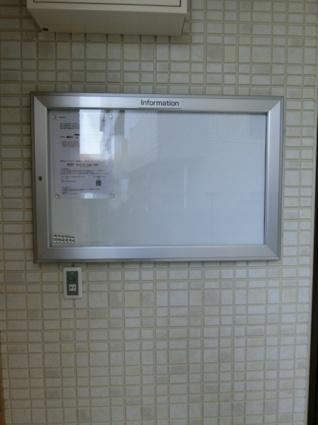 エムズステート鶴見[1K/21.11m2]の外観3