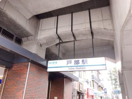 コモド横浜サウス[1R/19.82m2]の周辺1