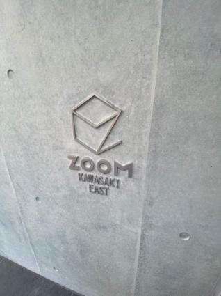 ZOOM川崎EAST[1K/26.96m2]の外観2