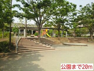 公園 20m