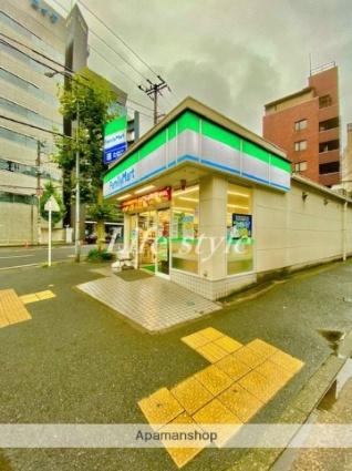 Log横浜駅東[1K/21.37m2]の周辺5