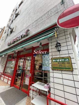 グラマシー横濱関内[1K/25.35m2]の周辺7