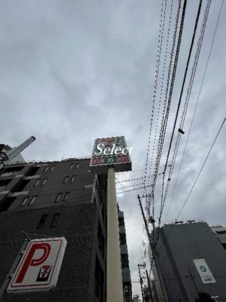 ルメイユ横浜関内[1LDK/43.32m2]の周辺5