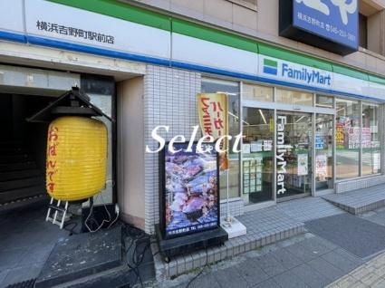 横浜ベイクリウス[1K/25.08m2]の周辺2