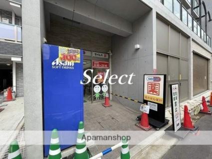 神奈川県横浜市南区宮元町3丁目[1K/25.47m2]の周辺1