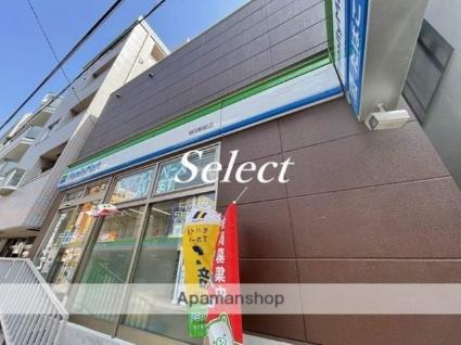 神奈川県横浜市南区宮元町3丁目[1K/25.47m2]の周辺2
