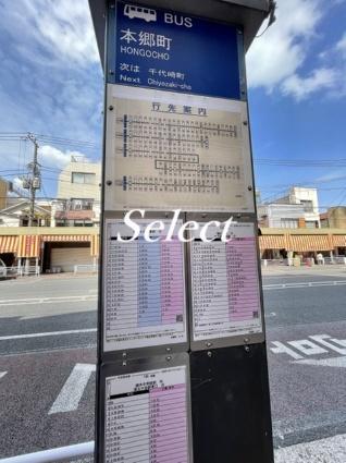 レオネクスト横浜HONGO[1K/21.47m2]の周辺3